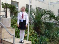 Школьная форма для девочек начальной школы